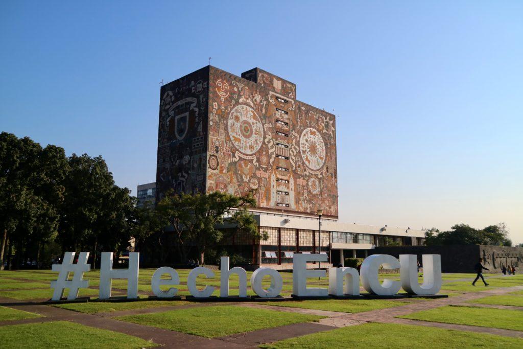 メキシコ国立自治大学への留学はメキシコで一番お勧め