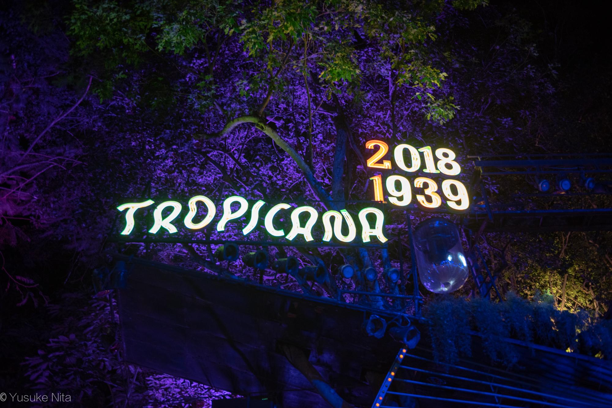 ハバナ市内にある、1939年創業の世界的に有名なキャバレー「TROPICANA」