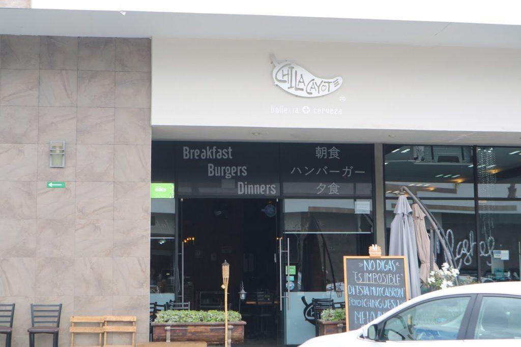【日本があふれる街!】イラプアトのおいしい日本食レストランはここだ!