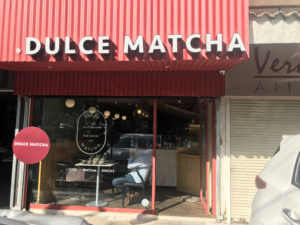 こちらがレオンの抹茶カフェ、DULCE MATCHAです!